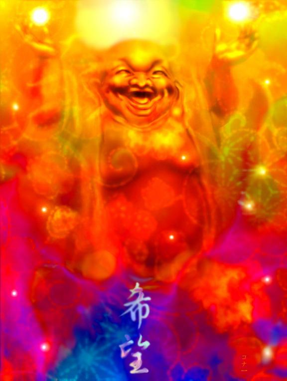 Laughing Buddha Digital Art - Laughing Buddha by Konaa W