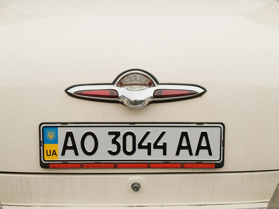 Old Photograph - Logos Old Car by Odon Czintos
