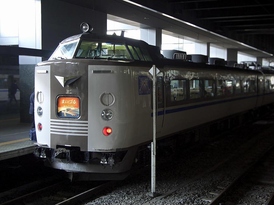 Train Photograph - Maizuru Electric Train - Kyoto Japan by Daniel Hagerman