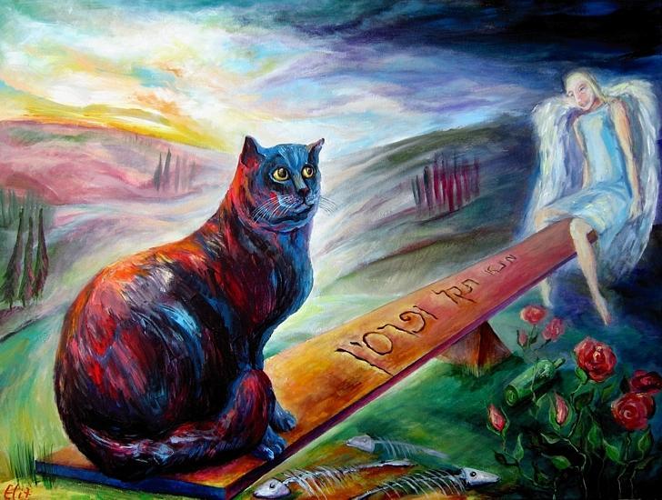 Surrealism Painting - Mene Mene Tekel Upharsin by Elisheva Nesis