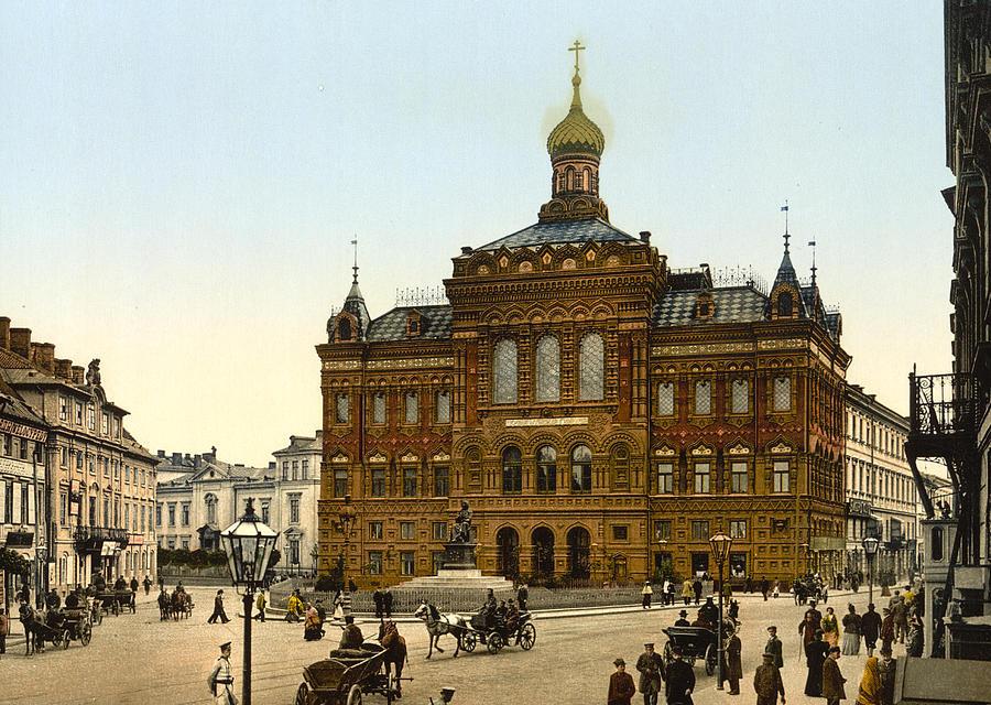 Nicolaus Copernicus Monument Photograph - Nicolaus Copernicus Monument In Warsaw Poland by International  Images