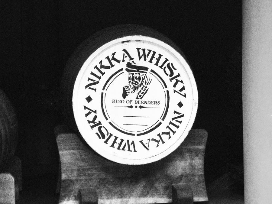 Japan Photograph - Nikka Whiskey Barrell by Naxart Studio