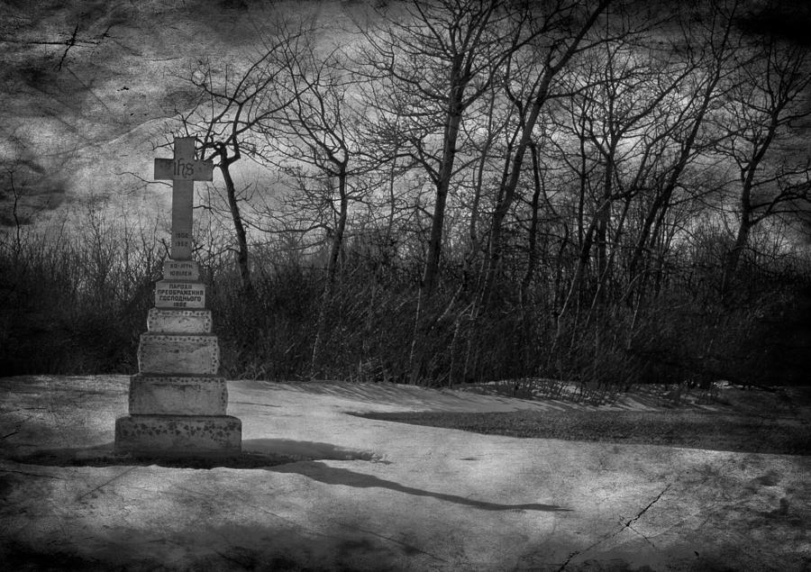 Jerry Cordeiro Photographs Photographs Photograph - Nine O Clock Shine  by Empty Wall
