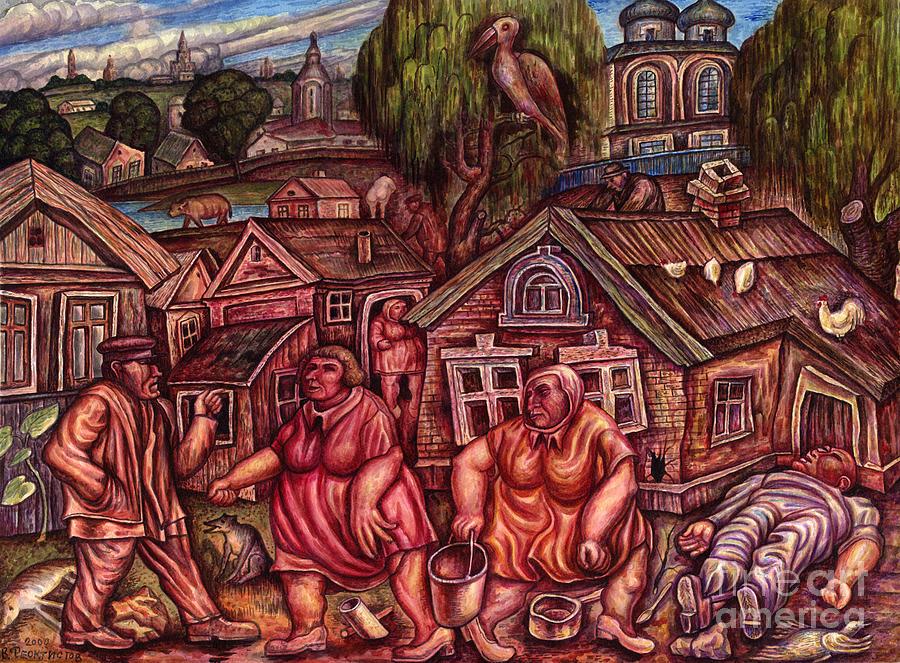 Depressive Painting - No Name II by Vladimir Feoktistov