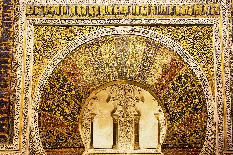 Mihrab Photograph - Ornate Mezquita Mihrab In Cordoba by Artur Bogacki