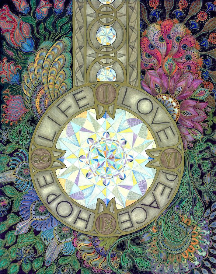 Pendulum by Ellie Perla