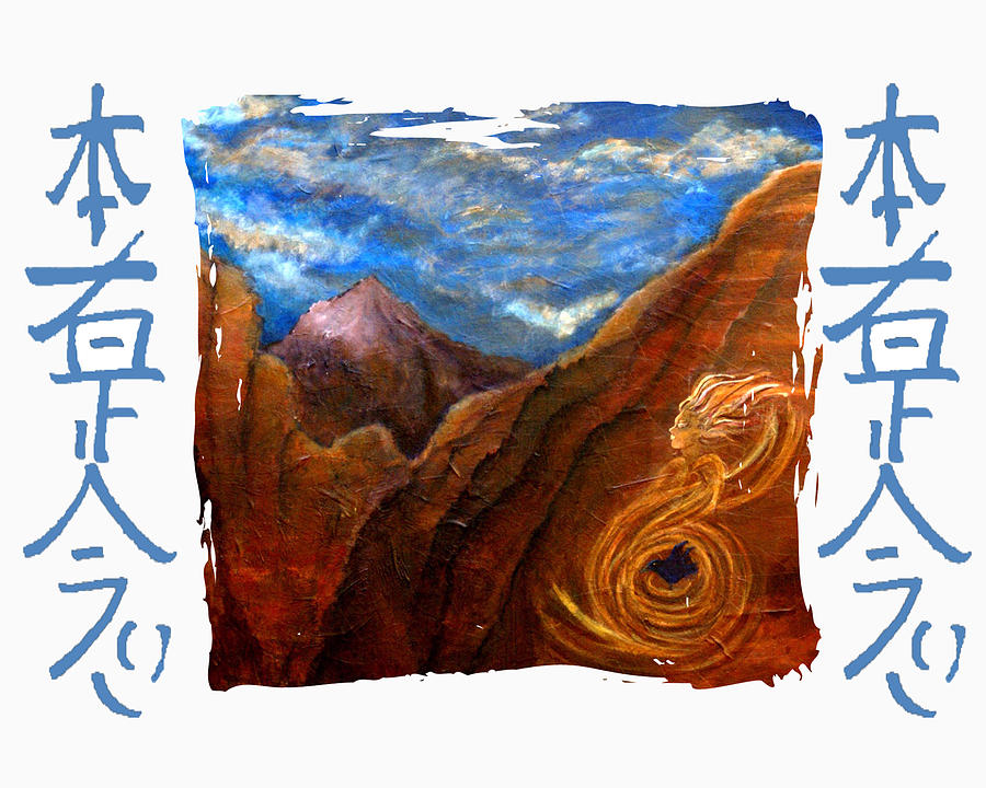 Reiki Mixed Media - Reiki Healing Art Of The Sedona Vortexes by The Art With A Heart By Charlotte Phillips