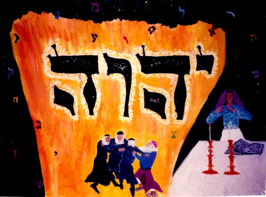 God Painting - Sabbath Fantasy by Eliezer Sobel