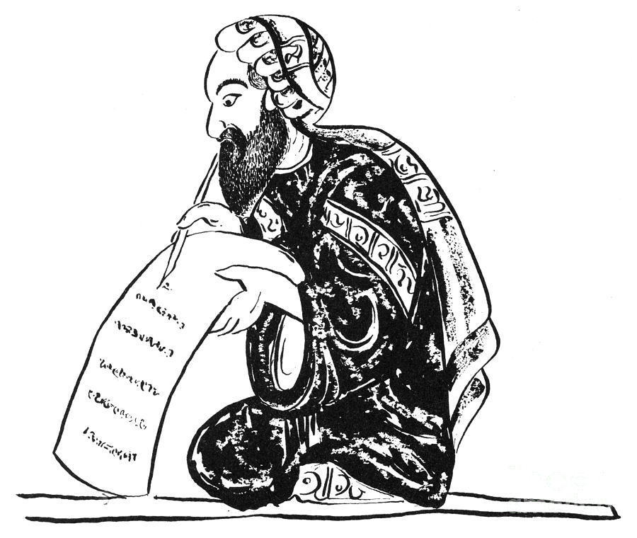 Abu Photograph - Scribe: Arab, 14th Century by Granger