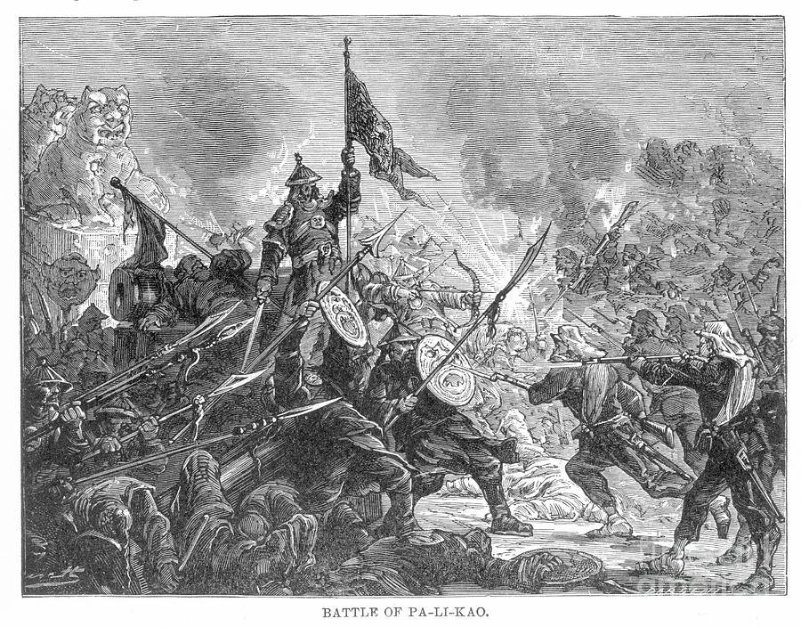Second Opium War 1860 Photograph By Granger