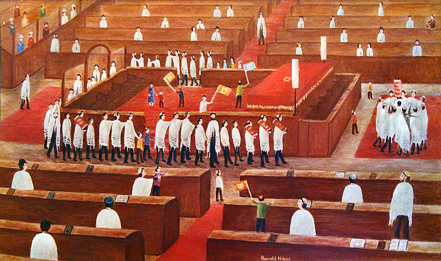 Simchat torah rejoicing of the law painting by ronald haber synagogue painting simchat torah rejoicing of the law by ronald haber m4hsunfo