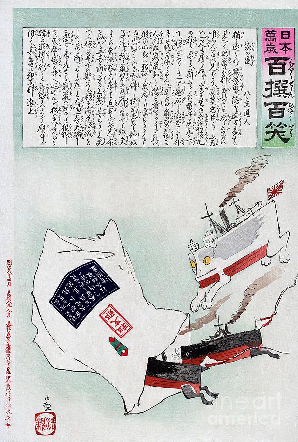 1895 Photograph - Sino-japanese War, 1895 by Granger
