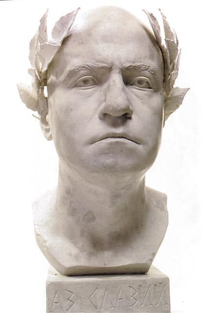 Slavii Sculpture by Antonio Petrov