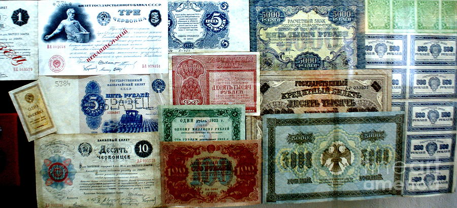 Monastry Photograph - Soviet Currency At Euthimiev Monastry Prison Museum by Padamvir Singh