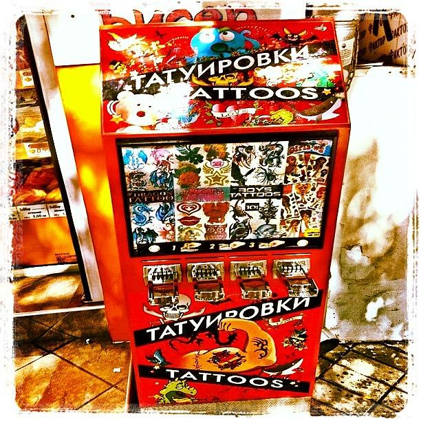 Tattoo Photograph - Tattoo Vending Machine. #varna #tattoo by Richard Randall