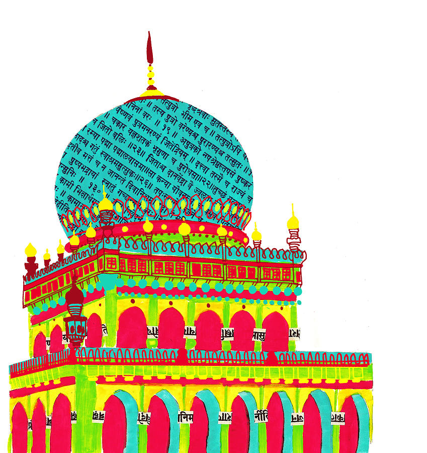 Vertical Digital Art - Temple From India by Catarina Bessell