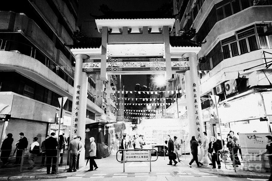 Tsim Sha Tsui Photograph - Temple Street Night Market Tsim Sha Tsui Kowloon Hong Kong Hksar China by Joe Fox