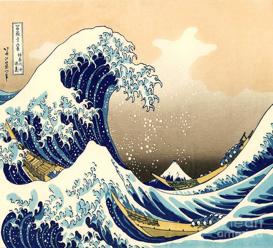 Reproduction Painting - The Great Wave by Pg Reproductions