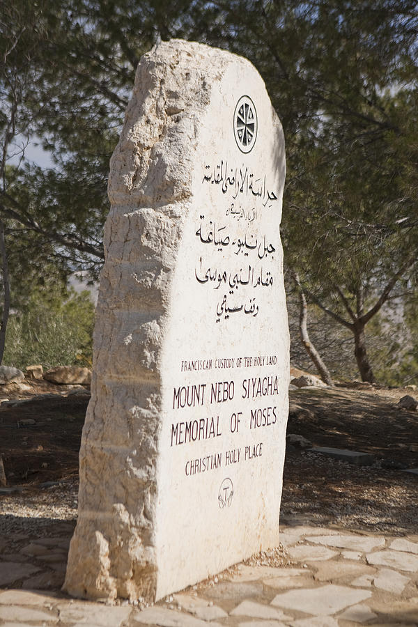 Mount Nebo Photograph - The Plaque Said To Commemorate by Taylor S. Kennedy