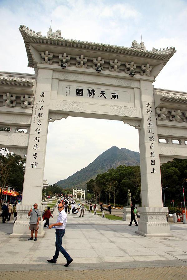 Bronze Photograph - Tian Tan Buddha Entrance Arch by Valentino Visentini