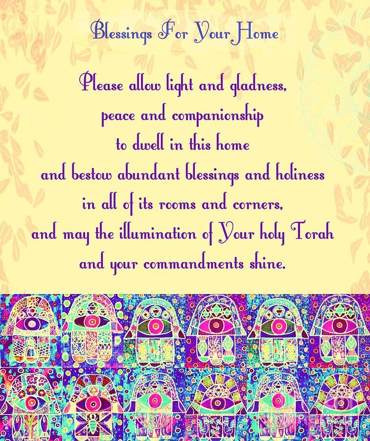 x Judaica House Blessing Prayer Painting by Sandra Silberzweig