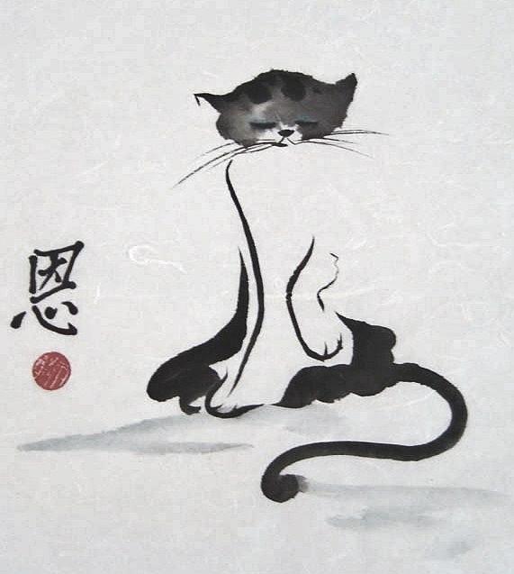 Rayne Van Sing - Elegant Cat