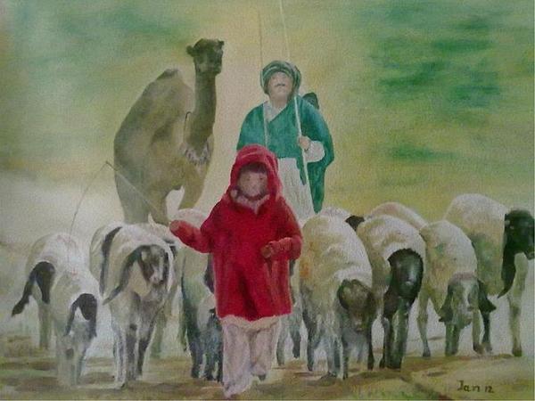 Rumesa Saddozai - Innocence