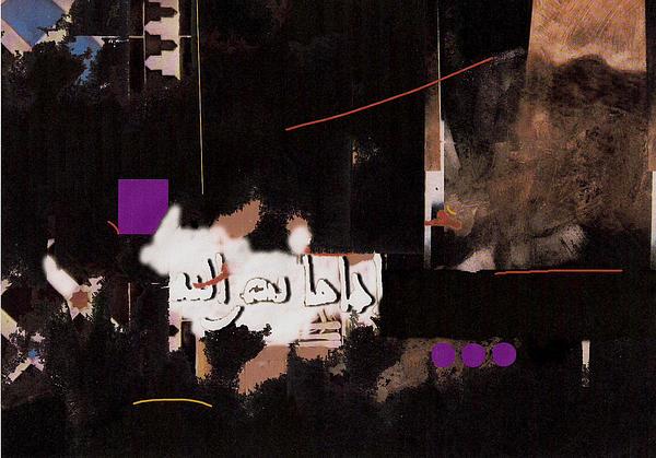 Mohamed KHASSIF - Soufism III