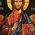 Christ The Pantocrator Icon II by Ryszard Sleczka