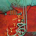 Ar-rahman by Catf