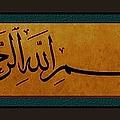 Bismillah-in The Name Of Allaah by Sayyidah Seema Zaidee