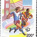 Burundi Stamp by Vladimir Berrio Lemm