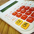 Calculator by Les Cunliffe
