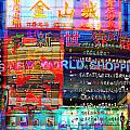 Chinese Lights by Jean Schweitzer