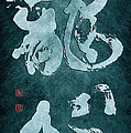 Dragon Heart by Ponte Ryuurui