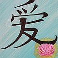 Love And The Lotus by Stacey Phillips