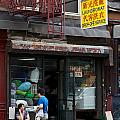 New York Chinese Laundromat Sign by Jannis Werner