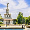 Pavilion In Kiev's National Complex  by Alain De Maximy