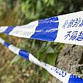 Police Do Not Cross Tape by Tuimages