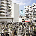 Super Dense Cemetery In Tokyo by For Ninety One Days