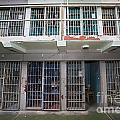 West Virginia Penitentiary by Jim West