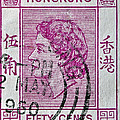 1960 Queen Elizabeth Hong Kong Stamp by Bill Owen