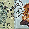 1988-1992 People's Republic Stamp Collage by Bill Owen