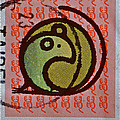 1992 Chinese Taiwan Zodiac Stamp 3 by Bill Owen