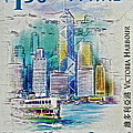 1999 Victoria Harbour Hong Kong Stamp by Bill Owen