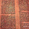 Ancient Torah Scrolls From Yemen  by Shay Fogelman