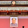 Tiananmen In Beijing by Songquan Deng