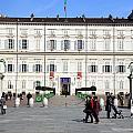 Turin Palazzo Reale by Valentino Visentini