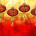 2013 Chinese New Year Snake Good Luck Text On Lanterns by Jit Lim
