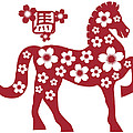 2014 Chinese Horse With Flower Motif Illusrtation by Jit Lim